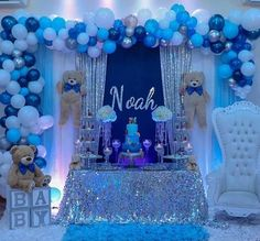 Create your Own No-Sew Tulle Table Skirt! Baby Shower Winter, Baby Shower Fun, Baby Shower Balloons, Prince Themed Baby Shower, Baby Boy Balloons, Mickey Baby Showers, Baby Shower Themes Neutral, Baby Shower Gender Reveal, Unique Baby Shower Themes
