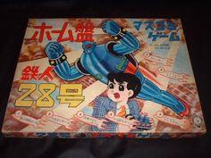Unused TETSUJIN 28 GO Game GIGANTOR Vintage Board Game 1960's KOIDE Japan 1067 #KOIDE