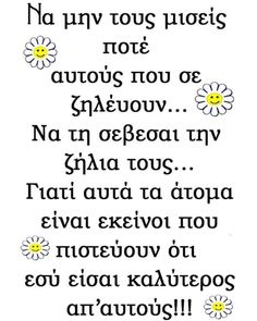 Wisdom Quotes, Life Quotes, Greek Quotes, True Words, Positive Quotes, Philosophy, Positivity, Relationship, Messages