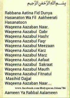Quran Quotes Love, Quran Quotes Inspirational, Hadith Quotes, Ali Quotes, Muslim Quotes, Islamic Phrases, Islamic Messages, Learn Quran, Learn Islam