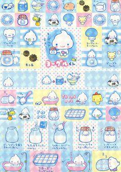 San-X Yoguru Kun Memo (2) (Stickers) by Crazy Sugarbunny, via Flickr