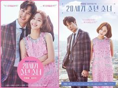 """20th Century Boy And Girl "" Drops Romantic Couple Posters"