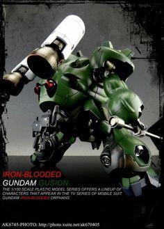 www.pointnet.com.hk - 改裝作品 1/100 Gundam Gusion