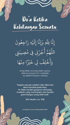 Pray Quotes, Quran Quotes Inspirational, Quran Quotes Love, Words Quotes, Reminder Quotes, Self Reminder, Religion Quotes, Doa Islam, Islamic Phrases