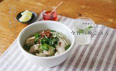 ゆで鶏のエスニックスープの作り方・レシピ | 暮らし上手