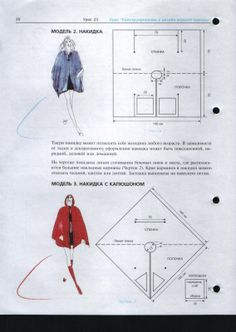 Easy patterns for hooded cloaks Hum; au niveau des explications, j'ai pas tout compris...