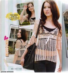 Irish lace, crochet, crochet patterns, clothing and decorations for the house, crocheted. Magazine Crochet, Knitting Magazine, Crochet Jumper, Crochet Lace, Irish Crochet, Japanese Crochet, Lacy Tops, Crochet Books, Top Pattern
