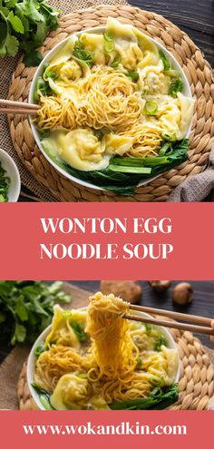 Wonton and Egg Noodle Soup- Who doesn't love wontons? You can't go wrong with this wonton recipe that's jam-packed with love, care and plenty of family tricks! Wonton and Egg Noodle Soup Daily Cooking Quest Chicken Soup Recipes, Pork Recipes, Seafood Recipes, Egg Recipes, Drink Recipes, Wonton Noodles, Egg Noodles, Wonton Noodle Soup, Asian Noodle Recipes