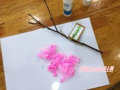 미술활동::벚꽃꾸미기/만들기/봄꽃만들기/벚꽃활동모음 : 네이버 블로그 Bobby Pins, Hair Accessories, Blog, Beauty, Hairpin, Hair Accessory, Blogging, Hair Pins, Beauty Illustration