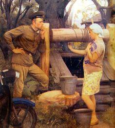 Соломин Николай Константинович (1916-1999) «Слово не сдержала (Не дождалась)»