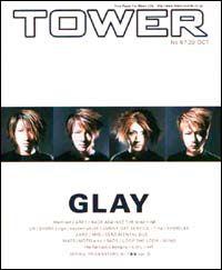 TOWER No.67 - GLAY