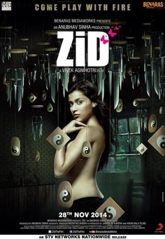 Zid 2014 Movie Poster