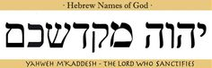 """The Hebrew word for """"day"""" is the word """"Yom"""". In this article, we will examine the uses of Yom in the Old Testament, a Hebrew Names, Biblical Hebrew, Hebrew Words, Bible Words, Jehovah Names, Names Of God, Hebrew Writing, Learn Hebrew Online, Learning A Second Language"""