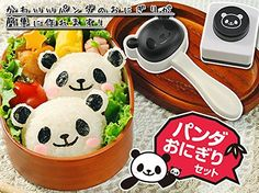 Amazon.com: OHF Bento Accessories Baby Panda Mold Rice Mold Onigiri Shaper and Dry Roasted Seaweed Cutter Set: Kitchen & Dining