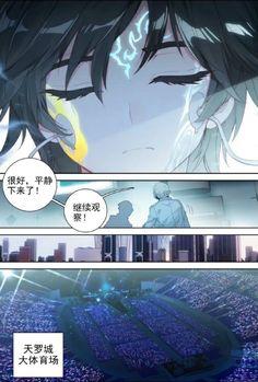 Dragon King, Anime, Continents, Taiwan, Ideas Para, Manhwa, Galleries, Character Art, Naruto