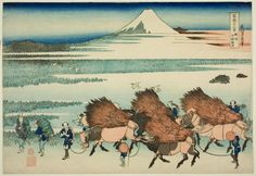 Katsushika Hokusai  Japanese, 1760-1849  Publisher: Hibino Yohachi  Japanese, unknown, The New Fields at Ono in Suruga Province (Sunshu Ono shinden), from the series Thirty-six views of Mount Fuji (Fugaku sanjurokkei)