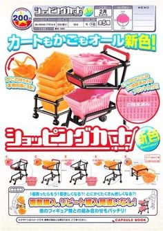 Epoch-Gashapon-Supermarket-Shopping-Car-New-Colour-Version-Full-Set-of-5-pcs