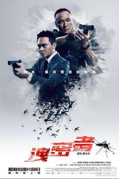 洩密者們(The Leakers)poster