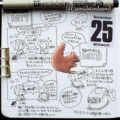 2015-11-25 子供の夢はむずかしいの日。時々自分の仕事は何だったのか考えてしまうような出来事に行き当たります…(。-_-。)  さつまいもで元気出そう。   + + + #moleskinejp #moleskine #絵日記倶楽部 #RYOskine #絵日記 #モレスキン #MoleskineSketchbook Please consult the webite link for the info about the Enikki Club 絵日記倶楽部.