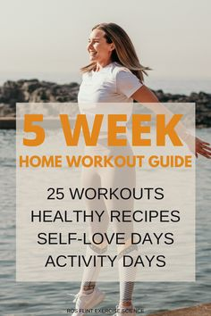 Gym Workouts, At Home Workouts, Love Days, At Home Workout Plan, Workout Guide, Activity Days, Workout For Beginners, Self Love, Health Fitness