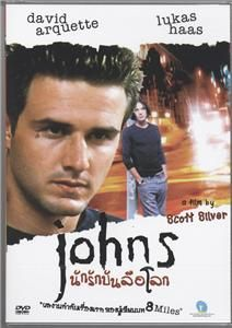 JOHNS DVD GAY   Details about JOHNS David Arquette Gigolo Prostitute Gay Interest DVD
