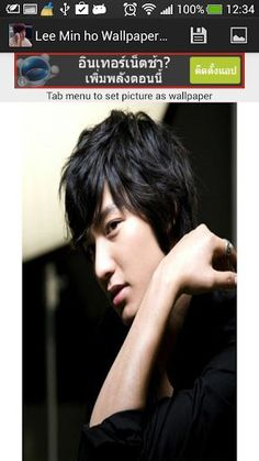 Description<p>Lee Min ho Wallpaper HD : <p>Don't Miss if you are Lee Min ho or KOREA Star Fan Club.<br>Download Free at Google Play Store.<p>HISTORY :<p>Lee Min-ho (Hangul: 이민호; hanja: 李敏鎬, born June 22, 1987) is a South Korean actor, singer and model. He is best known for his leading roles in Boys Over Flowers (2009) as Gu Jun-pyo, the leader of a group of students known as F4, action drama City Hunter (2011) & romantic comedy drama The Heirs (2013).<p>As a young child, Lee hoped to become…