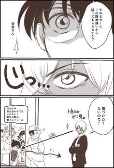 Super Manga, Bourbon, Conan Comics, Kaito Kid, Kudo Shinichi, Magic Kaito, Case Closed, Cute Pokemon, Romantic