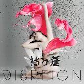 枯れ蓮 Här är nya Disreign skivan. Here is the new album by Disreign