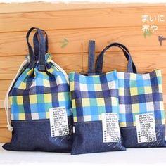 Diaper Bag, My Books, Tote Bag, Sewing, Bags, Handbags, Dressmaking, Couture, Diaper Bags