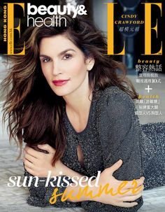 Cindy Crawford for ELLE beauty & health Hong Kong August 2015