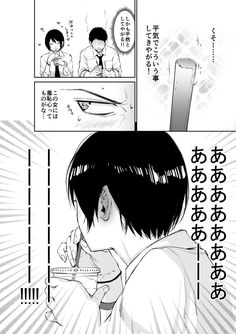 vice on vice on Anime Comics, Manga Anime, Disneyland World, Woman Illustration, Female Anime, Girl Short Hair, Shoujo, Akira, Art Lessons