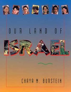 Our Land of Israel