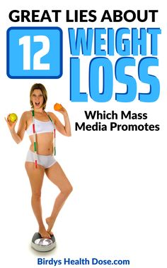 The scale cannot lie. You, on the contrary, yes. And in so many ways! I have tried to make a list of the outrageous lies about diet and nutrition promoted in mass media, in which you should never believe. Especially since some have serious consequences on your health and your life.