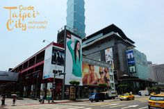 WHERE TO EAT IN TAIPEI CITY August 23, 2012 by LADYIRONCHEF