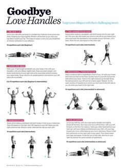 Love Handle Workout. Dont have love handles but I like the moves