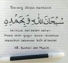 Pray Quotes, Hadith Quotes, Quran Quotes Love, Quran Quotes Inspirational, Islamic Love Quotes, Muslim Quotes, Life Quotes, Qoutes, Hijrah Islam