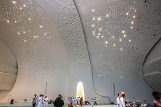 qatar mosquee interieur