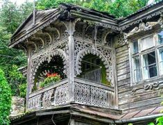 Cultural Architecture Home Russian Architecture, Cultural Architecture, Art And Architecture, Architecture Details, Istanbul Travel, Interesting Buildings, Luxury Homes Interior, Stone Houses, Historic Homes