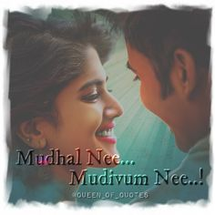 Tamil Video Songs, Tamil Songs Lyrics, Song Lyrics, Love Lyrics Quotes, Bae Quotes, Funny Quotes, Unique Quotes, Best Love Quotes, Love Quotes For Him