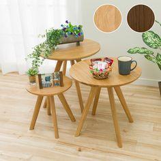 ڳŷԾۥͥȥơ֥(2 3ĥå) ˥ȥ ڸǼʡ 1ǯݾڡ̹ۡ11000߰ʾ̵оݾʡ͡˥ȥ Household, Table, Furniture, Home Decor, Decoration Home, Room Decor, Tables, Home Furnishings, Home Interior Design
