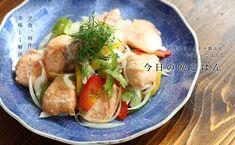 秋鮭と野菜のマリネのレシピ・作り方 | 暮らし上手