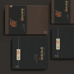 상주곶감 패키지 박스 디자인 의뢰 | 라우드소싱 Coffee Packaging, Print Packaging, Food Packaging, Packaging Design, Branding Design, Logo Design, Graphic Design, Gift Box Design, Korean Design