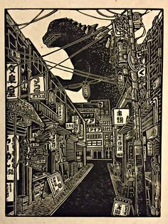 ARTIST: Woodcut Emporium aka Brian Reedy (US) - via: #Yellowmenace | #Godzilla #Gojira #Kaiju Godzilla Art Tribute: 39 monstrous artworks @ http://yellowmenace8.blogspot.com/2016/08/art-godzilla-tribute-art.html