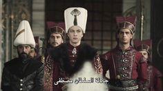 Sultan Mustafa Han