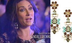 Possessionista Celebrity Style | Win it! Nashville Fashion: Win Sadie and Layla's CMA jewelry from Stella and Dot | http://www.possessionista.com
