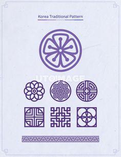 Motif Oriental, Oriental Pattern, Japan Icon, Persian Tattoo, Ink Pen Art, Korea Design, Branding Design, Logo Design, Biscuit