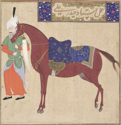 Horse and groom; reverse: text, illuminated panel of calligraphy with verses of poem early century Attributed to Haydar Ali Safavid period Ink, and gold on paper H: W: cm Tabriz, Iran Purchase Freer-Sackler Winged Horse, Islamic Paintings, Iranian Art, Collage Artwork, Asia, Historical Art, Equine Art, Horse Art, Ancient Art