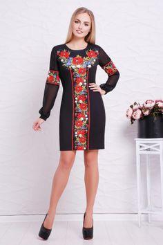 Купить женские платья оптом от производителя в Украине 14bcbf308e639