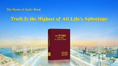 The Hymn of God& Word Truth Is the Highest of All Life& Aphorisms S Word, In The Flesh, Life Lessons, Prayers, God, Thoughts, Youtube, Wall, Dios