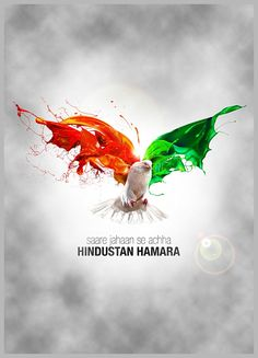 This year Indian independence day is celebrated on August Wednesday. People celebrate Happy Independence Day 2018 all over the country by hoisting flags and sharing sweets. Independence Day India Images, Independence Day Images Download, Independence Day Drawing, Happy Independence Day Wishes, Independence Day Poster, 15 August Independence Day, Independence Day Background, Independence Day Status, Happy Independence Day Wallpaper
